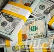 INSTANT CASH LOAN AVAILABLE